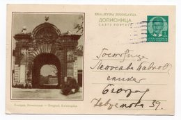 YUGOSLAVIA, SERBIA, BEOGRAD, KALEMEGDAN, 1938, 1 DINAR GREEN, USED, POSTAL STATIONERY - Serbia