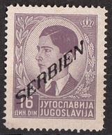 """Serbia 1941 Sc. 2N28 King Peter II """"Issued Under German Occupation"""" Overprint SERBIEN Nuovo - Serbia"""