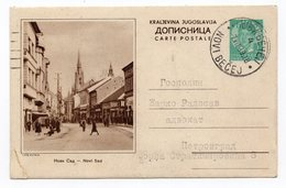 YUGOSLAVIA, SERBIA, NOVI SAD, 1939, 1 DINAR GREEN, USED, POSTAL STATIONERY - Serbia