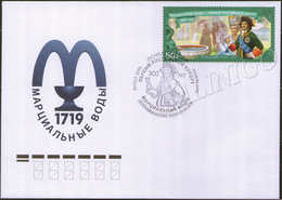 2019-2464 FDC Canc Marcial Waters Russia Medicine: Balneological And Mud Resort Marcial Waters.Emperor Peter I  Mi 2681 - FDC