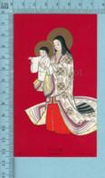 Carmel Tokyo -Mater Christi -Holy Card, Image Pieuse Sainte, Santini - Images Religieuses