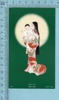 Carmel Tokyo - Mater Spei -Holy Card, Image Pieuse Sainte, Santini - Images Religieuses