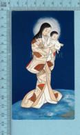 Carmel Tokyo - MaterEclesiae -Holy Card, Image Pieuse Sainte, Santini - Images Religieuses