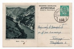 YUGOSLAVIA, BOSNIA, RIVER DRINA, 1939, 1 DINAR GREEN, USED, POSTAL STATIONERY - Bosnia And Herzegovina