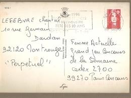 France & Marcofilia, Dromadaire, Humour, Je Irai Rouler Ma Bosse Ailleurs, Sans Toi... Paris 1996 (1018) - France