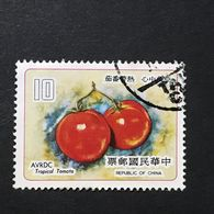 ◆◆◆Taiwán (Formosa)   1978   International Symposium On Tropical Toma-toes, Taiwan    $10   USED  AA2365 - 1945-... República De China