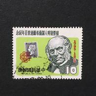 ◆◆◆Taiwán (Formosa)   1979   Sir Rowland Hill (1795-1879), Originator Of  Penny Postage. .    $10   USED  AA2368 - 1945-... Repubblica Di Cina