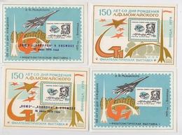 STAMP USSR RUSSIA Mint Block ** Local Souvenir 4 Sheets 1975 Poster Concorde Space Soyuz Apollo USA Vinnitsia OVERPRINT - 1923-1991 URSS