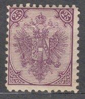 Austria Feldpost Occupation Of Bosnia 1879 Mi#7 II Mint Hinged - 1850-1918 Imperio