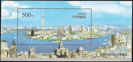 China (PRC),  Scott 2016 # 2730,  Issued 1996,  S/S,  MNH,  Cat $ 7.50,  Shanghai - Unused Stamps