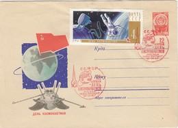 UdSSR 1967 - MiNr: 3336 Auf Briefumschlag + SStmp. - Briefe U. Dokumente