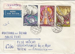 UdSSR 1969 - MiNr: 3605-3607 Komplett Auf Rekobrief - Briefe U. Dokumente
