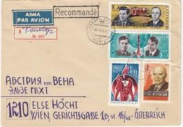 UdSSR 1974 - MiNr: 4217+4218+4204 Auf Rekobrief - Briefe U. Dokumente