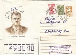 UdSSR 1976 - MiNr: Sonderbildumschlag Mit Juri Gagarin - Briefe U. Dokumente