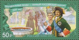 2019-2464 1v Russia Medicine: Balneological And Mud Resort Marcial Waters. Emperor Peter I  Mi 2681 MNH - 1992-.... Fédération