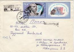 UdSSR 1986 - MiNr: 5593 Mit Zierfeld - Briefe U. Dokumente