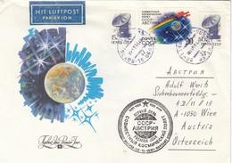 UdSSR 1991 - MiNr: 6228+5899 + SStmp. - Briefe U. Dokumente
