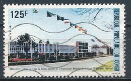 °°° REPUBBLICA DEL CONGO - Y&T N°682 - 1982 °°° - Congo - Brazzaville