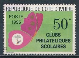 °°° COTE D'IVOIRE - Y&T N°955/56 - 1995 °°° - Costa D'Avorio (1960-...)