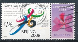 °°° HONG KONG - BEIJING  2008 °°° - 1997-... Chinese Admnistrative Region