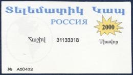 GEORGIA 2000 UNITS RECHARGE PRE-PAID PHONECARD TELEPHONE CARD TELECARTE - FOR CALLS TO RUSSIA - PERFECT - Georgia