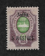 Russia 1910 Offices In Turkey Jaffa 5p On 50k,Sc # 75,VF Mint Hinged*OG (MB-10) - Turkish Empire