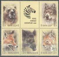 USSR, 1988. Fauna - Briefmarken
