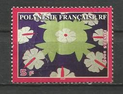 LOTE 1902  ///  (C010)  POLINESIA FRANCESA 2005   YVERT Nº: 742 (o) - Polinesia Francesa