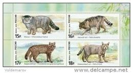 Russia 2014 Mih. 2067/70 Fauna. Wild Cats MNH ** - 1992-.... Federation