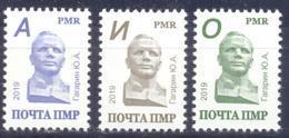 2019. Transnistria, Space, 85th Birth Anniversary Of Y.Gagarin, 3v, Mint/** - Moldova