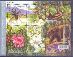 2018. Ukraine, Carpathian Biosphere Reserve, S/s, Mint/** - Ucraina