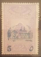 "NO11 #146 - Lebanon 1942 Cedar Design 1p20 Fiscal Revenue Overprinted ""5"" And Beit-ed-Din Palace - Lebanon"