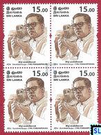 Sri Lanka Stamps 2019, Cyril Ponnamperuma, Moon, Apollo, Space, MNH - Sri Lanka (Ceylan) (1948-...)