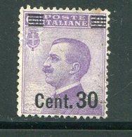 ITALIE- Y&T N°172- Oblitéré - Oblitérés