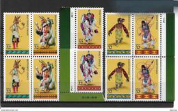 US 1996, 2 Blocks+2 Singles Scott # 3072-76 American Indian Dances 32¢,VF MNH** - American Indians