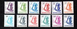Niger YT Service 1-6 + 8-12 XX / MNH - Niger (1960-...)
