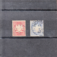 Baviere  Allemagne 1876-78   10p Rouge Carm  + 20p Bleu     Obliteres  SANS CHARNIERE - Bavière