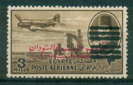 EGYPT / 6 BARS / MH - Ungebraucht