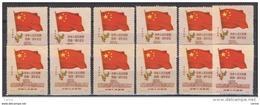 CINA:  1950  ANNIVERSARIO  REPUBBLICA  -  $.2.500  BRUNO, ROSSO  E  GIALLO  N.G. -  RIPETUTO 12  VOLTE  -  YV/TELL. 150 - Réimpressions Officielles