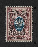 Russia 1921 Civil War Wrangel Issue,Scott # 345,VF Mint Hinged*OG (MB-10) - Wrangel Army