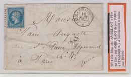 FRANCE 1860:  Ambulant PS De J. ''Paris-Strasbourg' Du 18 Juin 1860, Et Inversement  'Strasbourg-Paris' Du Même Jour... - 1853-1860 Napoleon III