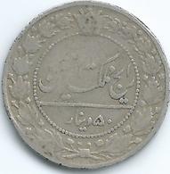 Iran - Mozaffar Al-Din - AH1332 (1914) - 50 Dinar - KM961 - Iran