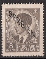 """Serbia 1941 Sc. 2N11 King Peter II """"Issued Under German Occupation"""" Overprint SERBIEN Nuovo - Serbie"""