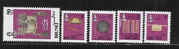 Brunei 1981 Royal Regalia Spears Headdress MNH - Brunei (...-1984)