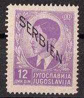 """Serbia 1941 Sc. 2N12 King Peter II """"Issued Under German Occupation"""" Overprint SERBIEN Nuovo - Serbie"""