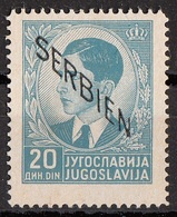 """Serbia 1941 Sc. 2N14 King Peter II """"Issued Under German Occupation"""" Overprint SERBIEN Nuovo - Serbie"""