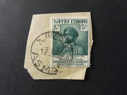 ETHIOPIA  ETIOPIA 1952 The 60th Anniversary Of The Birth Of Emperor Haile Selassie, 1892-1975 FRAGMANT COVER ASMARA - Ethiopia