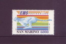 San Marino 1995 - Posta Celere - EMS, 1v MNH** Integro - Nuovi