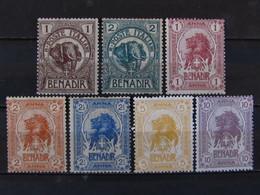 """ITALIA Colonie Somalia-1903- """"Elefante E Leone"""" Cpl. 7 Val. MNH**-MH* (descrizione) - Somalia"""