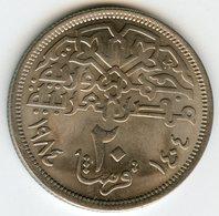 Egypte Egypt 20 Piastres 1984 1404 KM 557 - Egitto